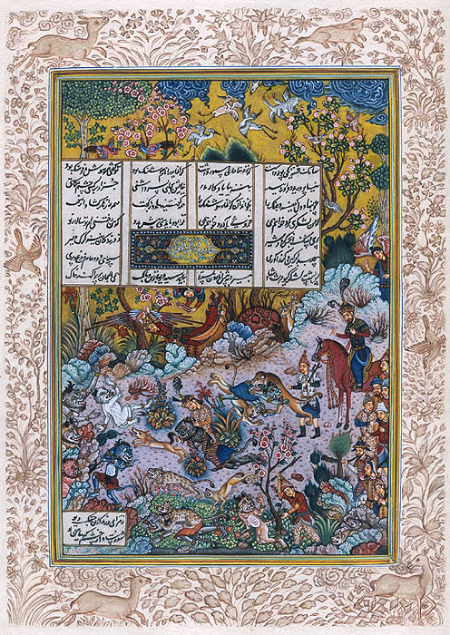Hushang slays a div - a scene from the Shahnameh