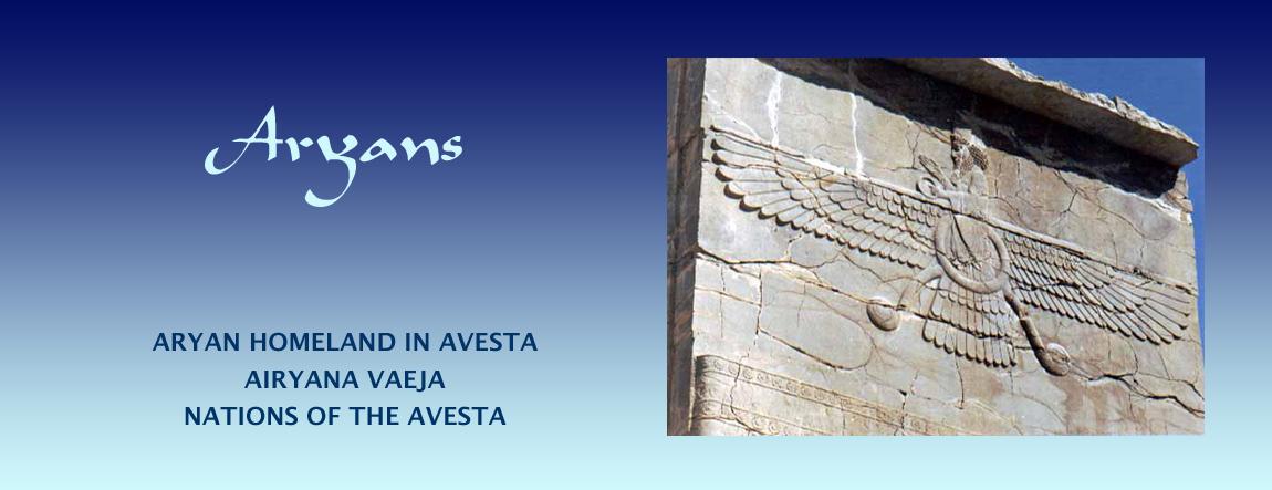 Aryans, Aryan Religions and Zoroastrianism. Image: Farohar motif at Persepolis