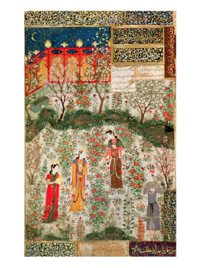 Miniature 15 Century Painting Of A Persian Bagh