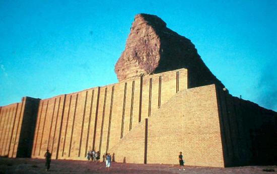 Dur Kurigalzu Citadel at modern Aqar-Quf west of Baghdad, Iraq