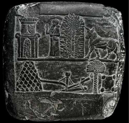 Stele depicting 'Tree of Life' and other motifs