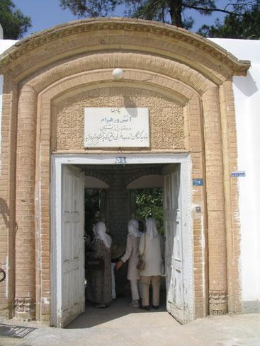 (?) Entrance to an Atash Varharam (Bahram), Yazd