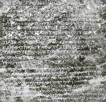 Aramaic & the Persian / Iranian Languages